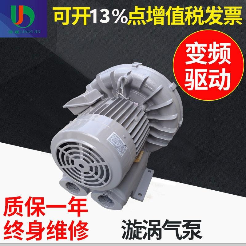 新品优质低噪音VFC708A富士鼓风机
