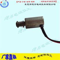 DO1016直流门锁电子开关-门禁圆管电磁铁