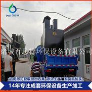 宰羊废水 屠宰场污水处理设备 环保设备