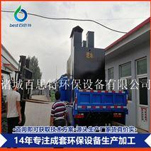 学校污水 工业废水 一体化污水处理设备