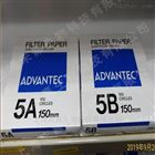 ADVANTEC东洋5B定量滤纸