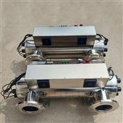 KX-UVC-480W内蒙古紫外线消毒设备