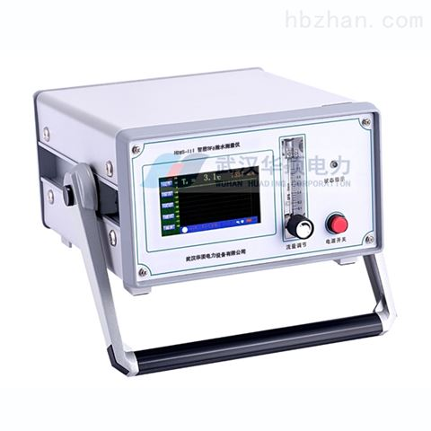 HDTS-III雙向臺區識別儀電力儀器