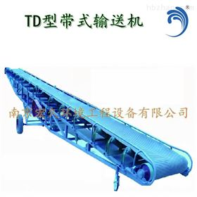 TD型带式输送机 厂家 非标定制 输送量大