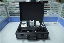 YB-530B COD氨氮總磷總氮測定儀
