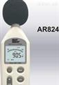 AR824噪音計