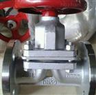 G41F4衬氟不锈钢隔膜阀