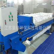 厢式自动压滤机 机、电、液一体化操作简单