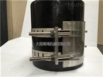 管道连接器-广泛范围卡扣式修补器