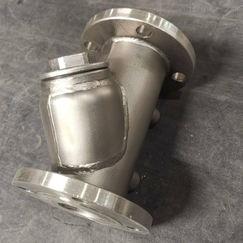 不锈钢保温Y型过滤器