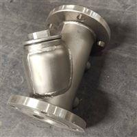 SUS304不锈钢保温Y型过滤器