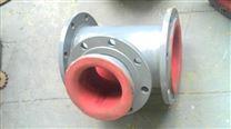 电厂专用衬胶三通管件