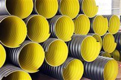 增強型排汙波紋管