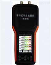 手持式六合一多氣體檢測儀