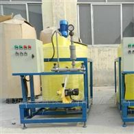 淄博市联氨加药装置污水处理设备