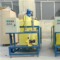 桂林市联氨加药装置工作原理