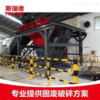 TDH1216工业IBC吨桶破碎机