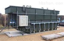 屠宰污水处理设备运行安全可靠