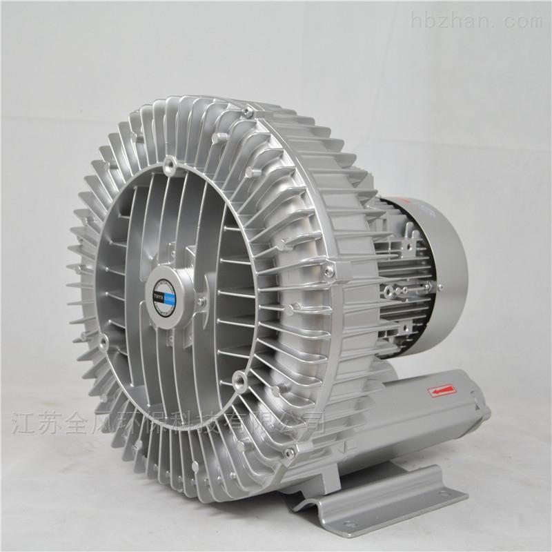 厂家4KW全风高压旋涡气泵