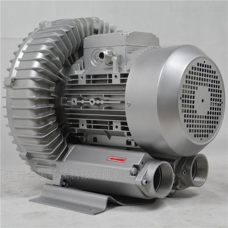 7.5KW增氧旋涡气泵
