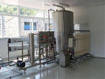云南废砂浆离子交换设备