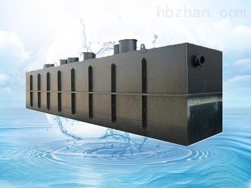 新农村污水处理装置厂家