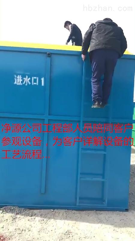 乡村社区污水处理装置  上门安装
