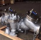 HS41X-A带过滤管道倒流防止器