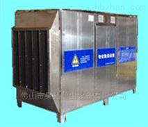 工業有機廢氣處理設備