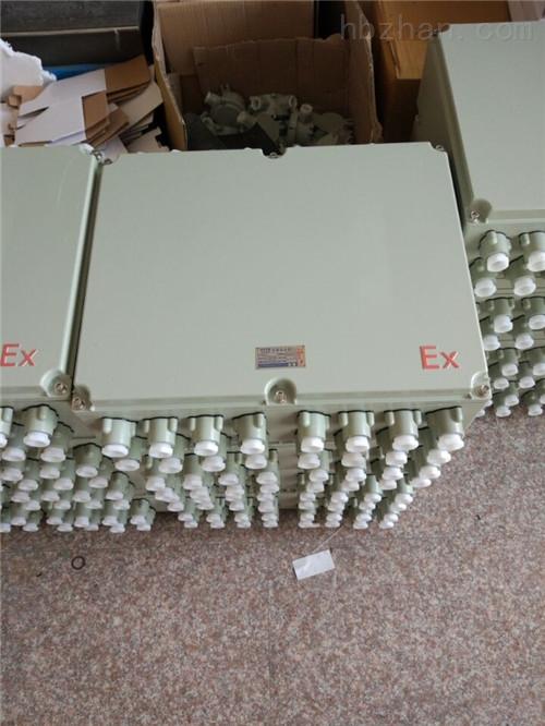 BJX-20/30防爆接线箱