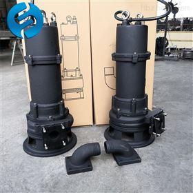 切割式潜水排污泵