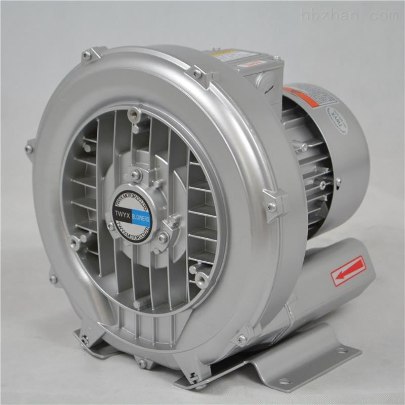 上料用涡式高压气泵