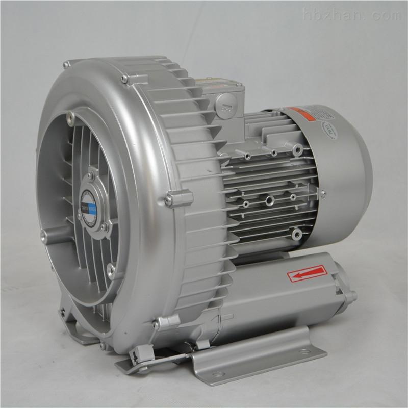 工业上料漩涡式高压气泵