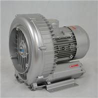 RB-91D-2工业上料漩涡式高压气泵