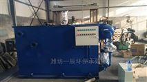 庆阳养殖屠宰业污水处理设备报价