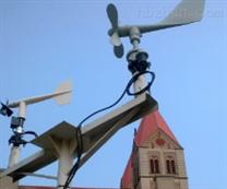 XZC2-2 螺旋槳式無觸點風速風向傳感器