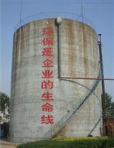 UASB厌氧反应器您身边的废水处理专家