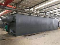 120吨新农村社区一体化污水处理设备