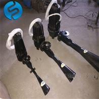 QSB型潜水射流式曝气机