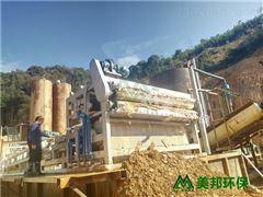 DYQ3000WP1湖南洗沙污水处理设备厂家