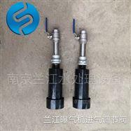南京QSB1.5潜水射流曝气机