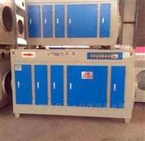 光触媒废气处理设备