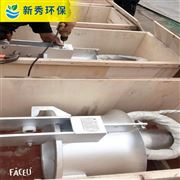 QJB-W螺旋槳式穿墻回流泵