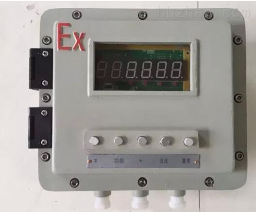 铝合金数显仪表防爆箱