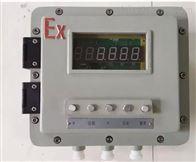 BXK铝合金数显仪表防爆箱