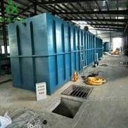 合成氨工业废水处理设备报价