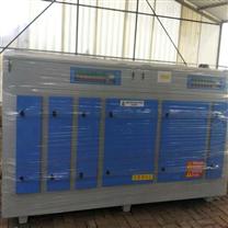 VOC废气处理设备UV光解净化器除味烟雾