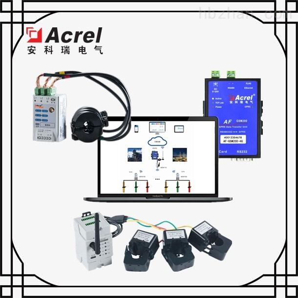 安徽淮北市环保用电监控预警有哪些功能作用