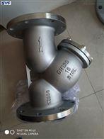 河南316L不銹鋼Y型過濾器