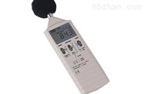 數字式聲級計噪音計TES-1351